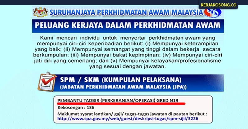 Jawatan Kosong Pembantu Tadbir Perkeranian Operasi N19