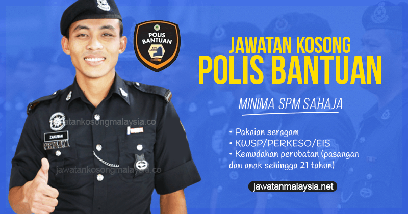 Post image for Jawatan Kosong Polis Bantuan LGM Properties Corporation (LGMPC)