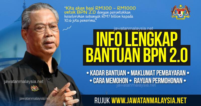 Post image for Info Lengkap Bantuan Prihatin Nasional (BPN) 2.0 – Kadar Bantuan • Maklumat Pembayaran •  Cara Memohon •  Rayuan Permohonan