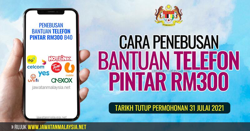 Post image for Penebusan Bantuan Jaringan Prihatin Kredit Telekomunikasi & Telefon Pintar RM180 – RM300 Untuk Celcom, Maxis, Digi, TuneTalk, Umobile, Yoodoo, Unifi dan YES.